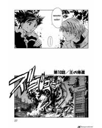 Mai-otome 10 Volume Vol. 10 by Satou, Kenetsu