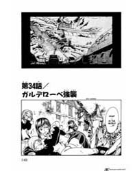 Mai-otome 34 Volume Vol. 34 by Satou, Kenetsu