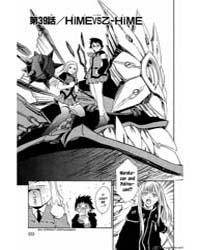 Mai-otome 39 Volume Vol. 39 by Satou, Kenetsu