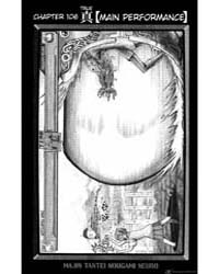 Majin Tantei Nougami Neuro 103: Evidence Volume Vol. 103 by Matsui, Yuusei