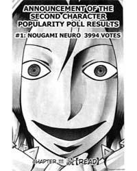 Majin Tantei Nougami Neuro 109: Encounte... Volume Vol. 109 by Matsui, Yuusei