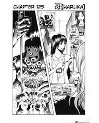 Majin Tantei Nougami Neuro 122: Call Volume Vol. 122 by Matsui, Yuusei