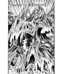 Majin Tantei Nougami Neuro 133: Fish Volume Vol. 133 by Matsui, Yuusei
