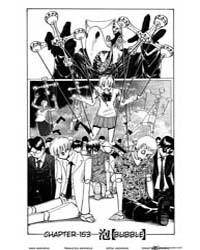 Majin Tantei Nougami Neuro 150: Dig Volume Vol. 150 by Matsui, Yuusei