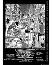 Majin Tantei Nougami Neuro 159: Plants Volume Vol. 159 by Matsui, Yuusei