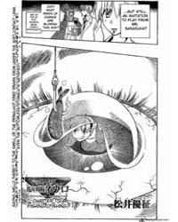 Majin Tantei Nougami Neuro 17: Look Volume Vol. 17 by Matsui, Yuusei