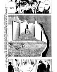 Majin Tantei Nougami Neuro 179: Trap Volume Vol. 179 by Matsui, Yuusei
