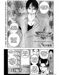 Majin Tantei Nougami Neuro 180: Gentlema... Volume Vol. 180 by Matsui, Yuusei