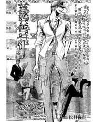 Majin Tantei Nougami Neuro 181: Lie Volume Vol. 181 by Matsui, Yuusei
