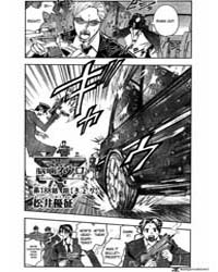 Majin Tantei Nougami Neuro 185: Meeting Volume Vol. 185 by Matsui, Yuusei