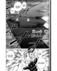 Majin Tantei Nougami Neuro 194: I Volume Vol. 194 by Matsui, Yuusei