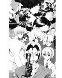 Majin Tantei Nougami Neuro 23: Splash Volume Vol. 23 by Matsui, Yuusei