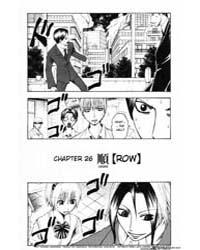 Majin Tantei Nougami Neuro 24: Career Volume Vol. 24 by Matsui, Yuusei
