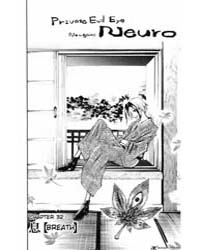 Majin Tantei Nougami Neuro 30: Secret Volume Vol. 30 by Matsui, Yuusei