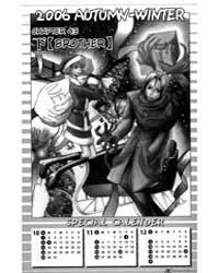 Majin Tantei Nougami Neuro 41: Cold Volume Vol. 41 by Matsui, Yuusei
