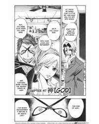Majin Tantei Nougami Neuro 45: Bite Volume Vol. 45 by Matsui, Yuusei