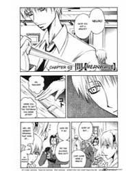 Majin Tantei Nougami Neuro 51: Moon Volume Vol. 51 by Matsui, Yuusei