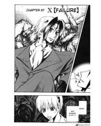 Majin Tantei Nougami Neuro 55: Branch Volume Vol. 55 by Matsui, Yuusei