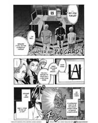 Majin Tantei Nougami Neuro 66: Spring Volume Vol. 66 by Matsui, Yuusei