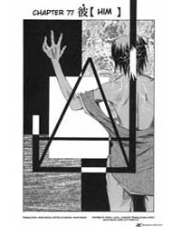 Majin Tantei Nougami Neuro 75: Return 1 Volume Vol. 75 by Matsui, Yuusei