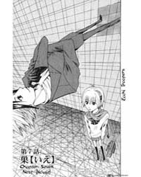 Majin Tantei Nougami Neuro 78: Run Volume Vol. 78 by Matsui, Yuusei