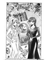 Majin Tantei Nougami Neuro 97: Evil Volume Vol. 97 by Matsui, Yuusei