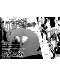 Makai Ishi Mephisto 2 Volume Vol. 2 by Hideyuki, Kikuchi