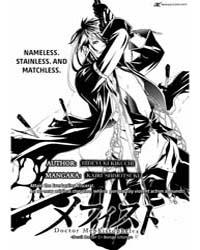 Makai Ishi Mephisto 3 Volume Vol. 3 by Hideyuki, Kikuchi