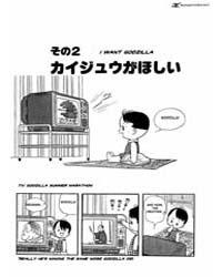 Mako to Rumi to Chii 2 : I Want Godzilla Volume Vol. 2 by Osamu, Tezuka