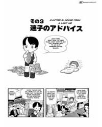 Mako to Rumi to Chii 3 : Advice from a L... Volume Vol. 3 by Osamu, Tezuka