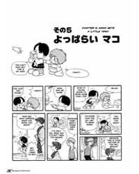 Mako to Rumi to Chii 5 : Mako Gets a Lit... Volume Vol. 5 by Osamu, Tezuka