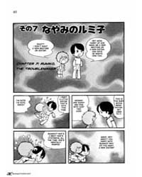 Mako to Rumi to Chii 7 : Rumiko the Trou... Volume Vol. 7 by Osamu, Tezuka