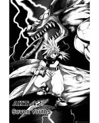 Mar 42 : Seven Youths Volume Vol. 42 by Anzai, Nobuyuki