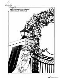 Mar Omega 27: Masterpiece Volume Vol. 27 by Anzai, Nobuyuki