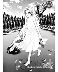 Mar Omega 5: Kai's Power Volume Vol. 5 by Anzai, Nobuyuki