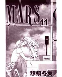 Mars 11: Volume 11 by Fuyumi, Souryo