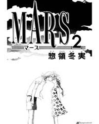 Mars 2: Volume 2 by Fuyumi, Souryo