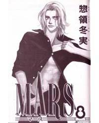 Mars 8: Volume 8 by Fuyumi, Souryo