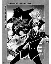Maru Maru SE Yo! Sengoku Gakuen Seitokai... Volume Vol. 7 by Ayumi, Shiina