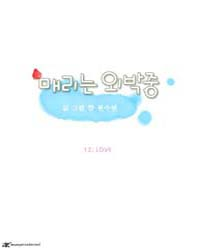 Mary Stayed Out All Night 12: Love Volume Vol. 12 by Yeon, Won Soo