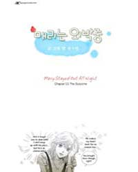 Mary Stayed Out All Night 13: the Outcom... Volume Vol. 13 by Yeon, Won Soo