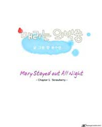 Mary Stayed Out All Night 1: Strawberry Volume Vol. 1 by Yeon, Won Soo