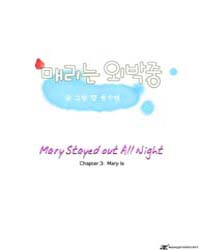 Mary Stayed Out All Night 3: Mary is Volume Vol. 3 by Yeon, Won Soo