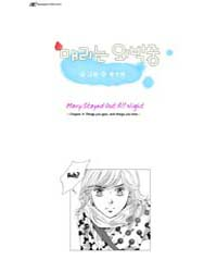 Mary Stayed Out All Night 4: Things You ... Volume Vol. 4 by Yeon, Won Soo
