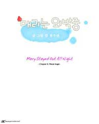 Mary Stayed Out All Night 6 Volume Vol. 6 by Yeon, Won Soo
