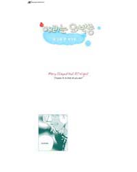 Mary Stayed Out All Night 8 Volume Vol. 8 by Yeon, Won Soo