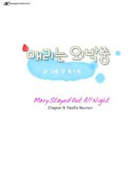 Mary Stayed Out All Night 9: Fateful Reu... Volume Vol. 9 by Yeon, Won Soo