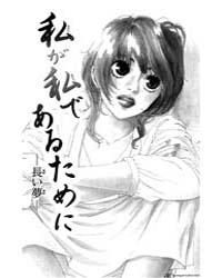 Mascara Blues 3: So I Can Be Myself -a L... Volume Vol. 3 by Io, Sakisaka