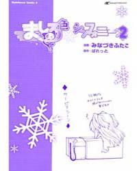 Mashiroiro Symphony 7 Volume No. 7 by Palette