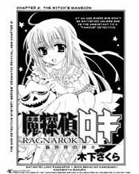 Matantei Loki Ragnarok - Shin Sekai No K... Volume Vol. 2 by Sakura, Kinoshita